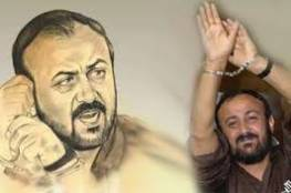 صحيفة عبرية : اضراب الاسرى توج البرغوثي وريثا وحيدا لعباس