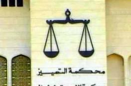 محكمة التمييز الاردنية تحكم على خلية اربد الارهابية بالاعدام