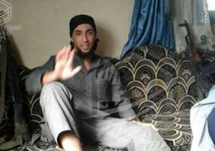 50 ألف دولار لمن يجده..داعش يبحث عن أميره العميل مع الموساد الإسرائيلي