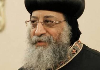 تواضروس يرفض دعوة الرئيس لزيارة رام الله.. لن أدخلها إلا بصحبة شيخ الأزهر