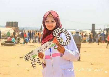 فصائل فلسطينية تصدر بيانا للرأي العام بشأن تأبين الشهيدة رزان النجار
