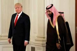 صحيفة:إدارة ترامب تسعى لإقامة منشآت نووية في السعودية