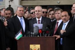 إجتماع دولي في بروكسل حول تمكين حكومة الوفاق بغزة