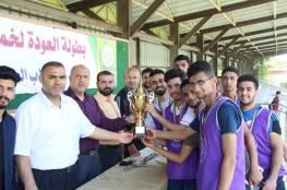 فريق حمامة بطلا لبطولة العودة بالإسلامية
