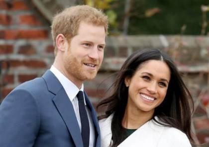 الأمير هاري وميغان ماركل يقرران الإحتفال بزفافهما مع الشعب البريطاني