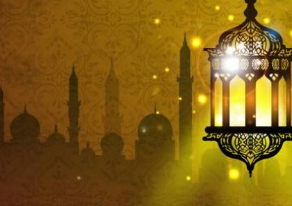 غداً غرة شهر شعبان و رمضان في 16 الشهر القادم