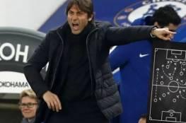 4 خصائص يجب أن تعرفها عن كونتي قبل قدومه إلى ريال مدريد