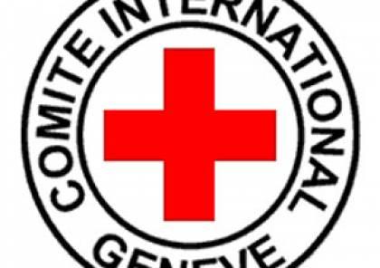 الصليب الأحمر يطالب حركة حماس الكشف عن مصير المعتقلين الاسرائيليين