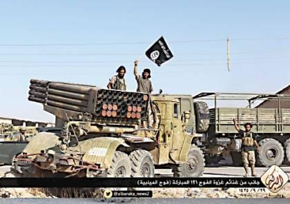 """مجلس الأمن يتبنى قراراً بمحاربة """"داعش"""" والتنظيمات """"الجهادية"""" والجهات الممولة"""