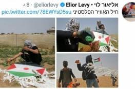 """""""سلاح الجو الفلسطيني"""" يصل لمناطق غلاف غزة ..كيف؟"""