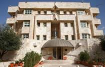 السفارة الاسرائيلية