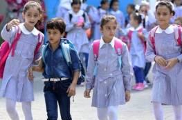 موافقة إسرائيلية على إنشاء مدارس شرقي القدس بديلًا عن مدارس الأونروا