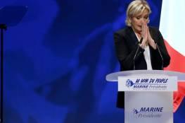 برلمان أوروبا يصوت لرفع الحصانة عن لوبن بسبب صور داعش