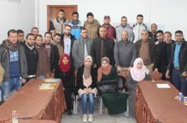 الأكاديمية الفلسطينية لكرة اليد تفتتح دورة الحكام الجدد بالتعاون مع اتحاد اللعبة