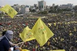 """فتح تحمل حماس المسؤولية الكاملة عن أي اعتداء على أعضاء """"الوطني"""""""