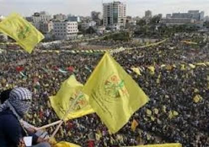 75 عضوا من فتح غزة يستنكرون عقد المؤتمر دون مشاركتهم