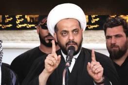 شاهد ..قيس الخزعلي : داعش امتداد طبيعي لقتلة الحسين