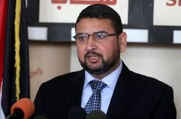 ابو زهري:  الأحداث الراهنة في قطاع غزة كشفت بشاعة فريق أوسلو