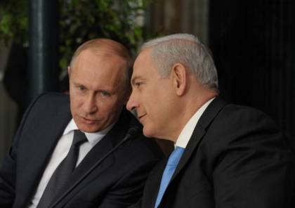 نتنياهو يعرض صفقة على بوتين.. ما دور الرياض وأبو ظبي فيها؟