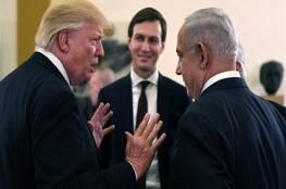مخاوف إسرائيلية : ترامب قد يعترف بمدينة القدس عاصمة لفلسطين أيضا