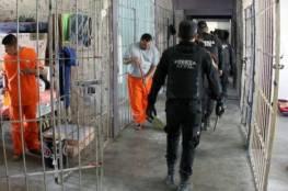 بالصور: مصرع 28 سجين في أعمال شغب في المكسيك