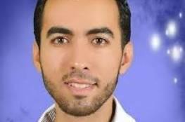 """عائلة الشهيد """"المجدلاوي"""" تصدر بيان توضيحي حول ظروف استشهاده في غزة"""