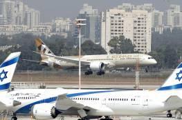 معاريف: إسرائيل تقرر إغلاق مطار بن غوريون وتحويل الرحلات إلى مطار رامون في جنوب النقب