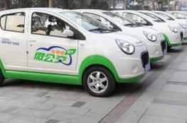 شركة صينية تطلق 15 طرازا من السيارات الكهربائية