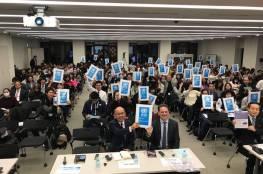 صور..المئات من طلاب جامعة طوكيو يرفعون شعار حملة الاونروا الدولية في ظل القرار الاميركي