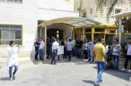"""قلقيلية: وقفة احتجاج ضد قرار تقليص الخدمات في مستشفى """"الأونروا"""""""
