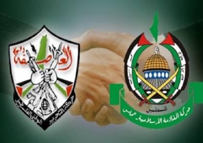 حماس: إنجاز ملف المصالحة يتعلق بقرار من الرئيس محمود عباس