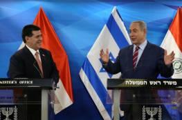 البارغواي تنقل سفارتها لدى إسرائيل اليوم من تل ابيب الى القدس