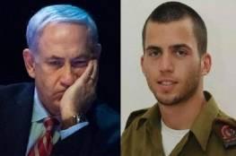 """لاول مرة ...""""المجلس الأمني الاسرائيلي المصغر"""" بحث اليوم تبادل أسرى مع حماس"""