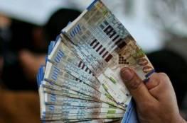 مالية غزة تعلن عن صرف رواتب موظفي القطاع الخميس المقبل