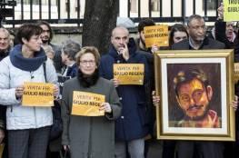 """إيطاليا: الحقائق التي ستظهر في قضية قتل ريجيني في مصر ستكون """"صادمة"""""""