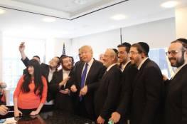 صحيفة اسرائيلية : 11 يهوديًا في مناصب قيادية بإدارة ترامب