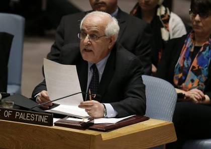 رياض منصور: هناك خيارات لاستئناف محادثات السلام