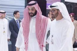 لهذه الاسباب .. هآرتس تكشف : خلاف سعودي اماراتي كبير