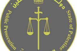 """النيابة العامّة تبدأ التحقيق في قضية """"عاهرة في رام الله"""""""