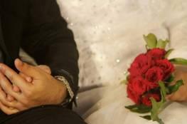"""دراسة تحذّر من """"خطورة الزواج"""" على الصحة"""