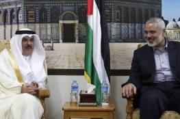 معاريف : السفير القطري يبحث مع حماس اقامة ميناء في قبرص