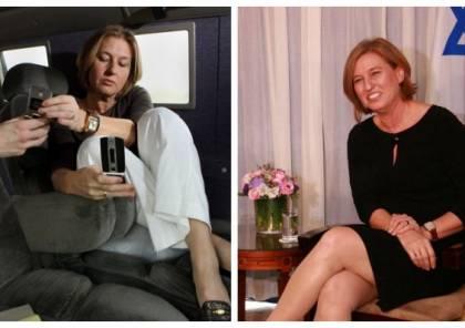 """ليفني والخدمات الجنسية.. نساء الموساد والـ""""خدمات"""" التي يُقدِّمونها لإغراء الأهداف؟"""
