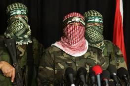 """القسام تعلن عن بدء استقبال الدعم المالي الـ""""بيتكوين"""" وتنشر الطريقة"""