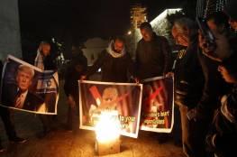 متظاهرون في القاهرة يحرقون العلم الإسرائيلي