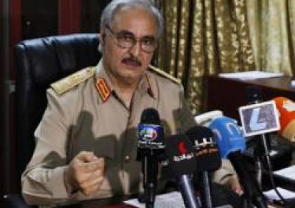 مصادر: برلمان ليبيا بصدد تعيين حفتر قائداً عاماً للجيش