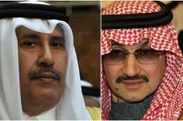 """""""بلومبيرغ"""" تكشف تفاصيل استثمارات """"سرية"""" بين حمد بن جاسم والوليد بن طلال"""