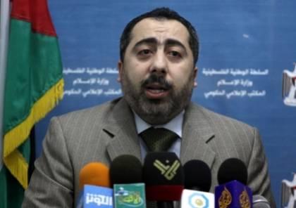 النونو: حماس ستطور علاقتها مع إيران و قطر وتركيا