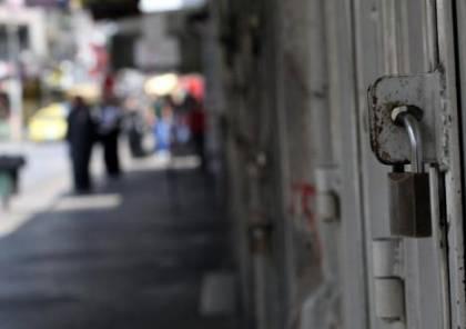 إضراب تجاري شامل يعم قطاع غزة