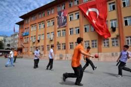 """""""قبلة مدرسية"""" تقود طفلا إلى السجن في تركيا!"""