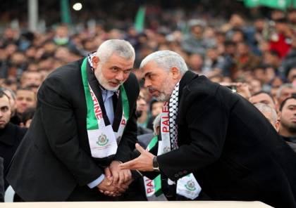 حماس نحو مصالحة مع فتح تحت وطأة الضغوط